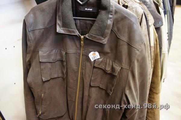 Купить Мужскую Куртку Секонд Хенд