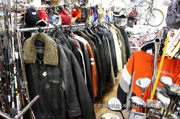 купить подростковую одежду to be too распродажа